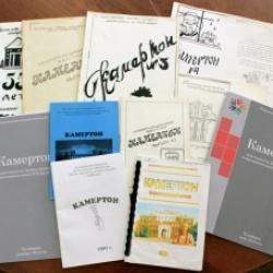 О профессиональных секретах педагогов Дворца можно прочитать в корпоративном журнале.